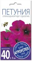 Семена цветов Агро успех Петуния Суперкаскадная Бургунди F1 (10шт) -