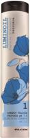 Шампунь для волос Elgon Luminoil для глубокого очищения волос (250мл) -