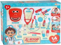 Набор доктора детский Играем вместе Стоматолог / B1745327-R -