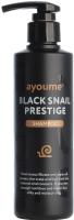 Шампунь для волос Ayoume Black Snail Prestige Shampoo с муцином улитки (240мл) -