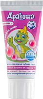Зубная паста Дракоша Bubble Gum гелевая (60мл) -