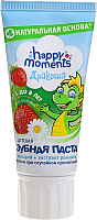 Зубная паста Дракоша Клубника гелевая (60мл) -
