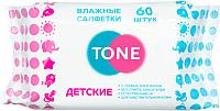 Влажные салфетки TONE Гигиенические антибактериальные детские (60шт) -