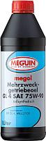 Трансмиссионное масло Meguin Megol Mehrzweck-Getriebeoel 75W90 GL4 / 4867 (1л) -