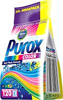 Стиральный порошок Purox Color (10кг) -