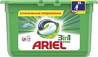 Гель для стирки Ariel Liquid Capsules Горный родник (Автомат, 13x27г) -