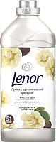 Ополаскиватель для белья Lenor Масло ши (1.785л) -