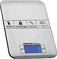 Кухонные весы Centek CT-2464 (стальной) -