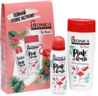 Набор косметики для тела Deonica for Teen's Дезодорант 125мл + гель для душа 250мл -