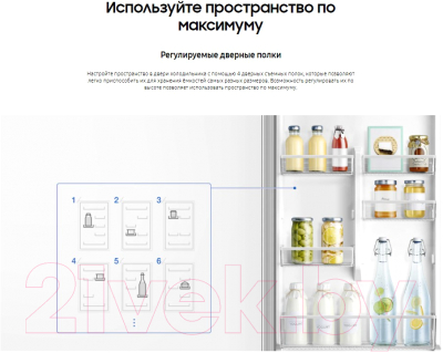 Холодильник с морозильником Samsung RB37A5290SA/WT