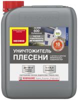 Средство для удаления плесени Neomid 600 (5кг) -