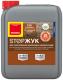 Антисептик для древесины Neomid StopЖук концентрат 1:4 (5л) -