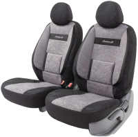 Чехол для сиденья Autoprofi Comfort COM-0405 BK/D.GY -