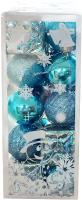 Набор ёлочных игрушек MONAMI Фантазия микс / WRB637 (20шт, голубой) -