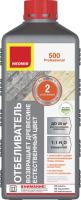 Отбеливатель для древесины Neomid 500. Концентрат 1:1 (1кг) -