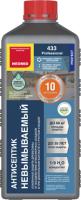 Антисептик для древесины Neomid 433 Усиленный невымываемый концентрат 1:9 (1кг) -