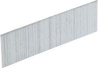 Гвозди для степлера Startul ST4515-35 -