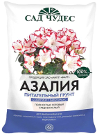 Грунт для растений Сад Чудес Сад чудес Азалия (2.5л) -