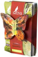 Набор масок для лица Sativa с многофункциональным эффектом Комплимент Знойной красотке -