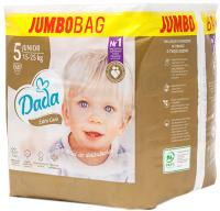 Подгузники детские Dada Extra Care Junior 5 Jumbo Bag (68шт) -