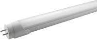 Лампа для уничтожителя насекомых KomarOFF 20W UV-A tube (для GCI60 и GC2-40) -