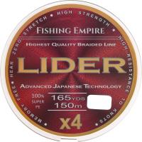 Леска плетеная Fishing Empire Lider Navy Green X4 0.50мм 150м / 150-500 -