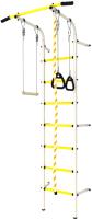 Детский спортивный комплекс Romana ДСКМ-2С-7.06.Г1.410.14-24 (белый/желтый) -