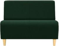 Диван Brioli Руди Д двухместный (J8/темно-зеленый) -