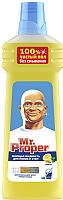 Чистящее средство для пола Mr.Proper Лимон (750мл) -