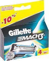 Сменные кассеты Gillette Mach3 Start (4шт) -