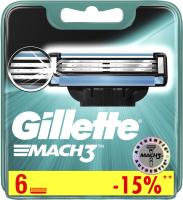 Сменные кассеты Gillette Mach 3 (6шт) -