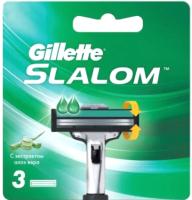 Сменные кассеты Gillette Slalom со смазывающей полоской (3шт) -