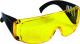Защитные очки PATRIOT Home Garden (желтый светофильтр) -