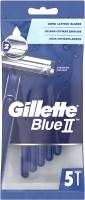 Набор бритвенных станков Gillette Blue II (5шт) -