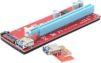 Кабель Gembird RC-PCIEX-05 -