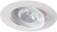 Точечный светильник Arte Lamp Kaus A4762PL-1WH -