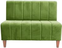 Диван Brioli Руди полоса двухместный (B26/зеленый) -
