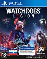 Игра для игровой консоли Sony PlayStation 4 Watch Dogs Legion (русская версия) -