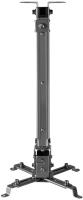 Кронштейн для проектора SBOX PM-18M -