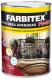 Грунтовка Farbitex ГФ-021 (2.7кг, серый) -