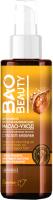 Масло для волос Белита-М Baobeauty Интенсивно восстанавливающее для поврежденных волос (120г) -