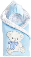 Набор на выписку Alis Подарок 5 (вельбоа, интерлок/голубой) -