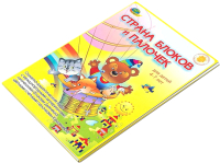 Развивающие карточки Корвет Страна блоков и палочек / 430371 -