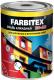 Эмаль Farbitex ПФ-115 (1.8кг, синий) -