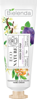 Крем для рук Bielenda Eco Nature какаду слива+жасмин+манго увлажняющий и успокаивающий (50мл) -