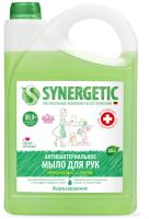 Мыло жидкое Synergetic Антибактериальное для кухни и мытья рук лемонграсс и мята (3,5л) -