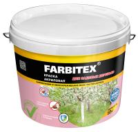 Краска Farbitex Для садовых деревьев (3кг) -