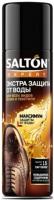 Пропитка для обуви Salton Expert Защита от воды (250мл) -