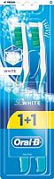 Зубная щетка Oral-B 3D White Отбеливание 40 средняя (1+1шт бесплатно) -