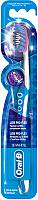 Зубная щетка Oral-B 3D White Luxe Pro-Flex 38 средняя (1шт) -